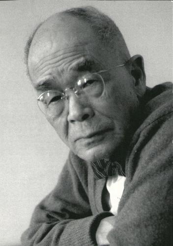 Open Court - DT Suzuki